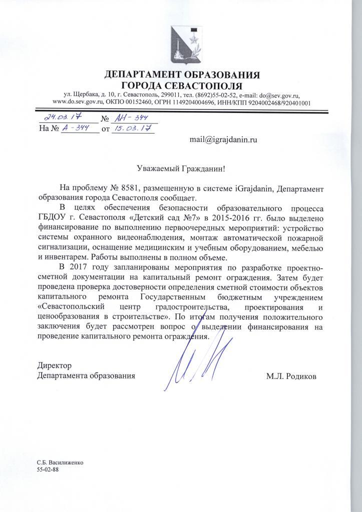 Официальный сайт ГБОУ Школа  2045 города Москвы